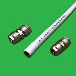 UFH Repair Kit for 16/2mm Pert Al/Pex Al UFH Pipe